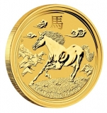 Lunar Gold 2014