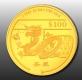 $100 Lunar Jahr des Drachen - 1 Oz Gold PP - The Singapore Mint