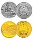 China Mount Wutai (2012) - 2 Oz Silber & 1/4 Oz Gold Set - China Gold Coin Corporation