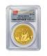 China Panda 2012 - 1/20 Oz Gold - PCGS - China Gold Coin Corporation
