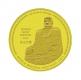 World Buddha Coins 4. Ausgabe Leshan 2011 - 1/25 Oz Gold - The Singapore Mint