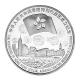 China - 10 Yuan Rückgabe Hong Kong 1997 - 1 Oz Silber