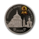 Russland - 25 Rubel Alexeevo-Akatov Monaster 2012 - 5 Oz Silber PP