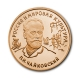 Russland - 100 Rubel Tschaikowski 1993 - 1/2 Oz Gold PP