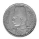 Ägypten - 10 Piaster König Faruk I. 1936-1952 - Silbermünze