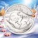 Kanada - 20 CAD $20 for $20 Lebkuchenmann 2015 - 1/4 Oz Silber