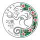 Macau - Lunar Affe 2016 - 1 Oz Silber PP