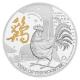 Niue - 2 NZD Lunar Jahr des Hahns - 1 Oz Silber Gilded