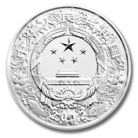 China - 50 Yuan Lunar Schlange 2013 - 5 Oz Silber Color