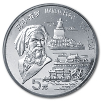 China - 5 Yuan Marco Polo 1992 - 15g Silber PP