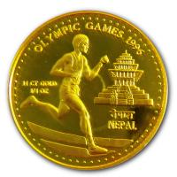 Nepal - Olympic Games 1996 - 1/4 Oz Gold