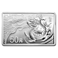 China - 50 Yuan Lunar Drache 2012 - 5 Oz Silber Rectangle