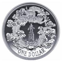 China - Reverse Dragon Dollar 2018 - 1 Oz Silber