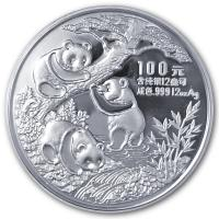 China - 100 Yuan Panda 1990 - 12 Oz Silber PP