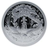 China - Long-Whiskered Dragon Restrike - 1 Oz Silber
