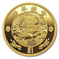 China - Central Mint Water Dragon Dollar Six Restrike 2020 - 1 Oz Gold
