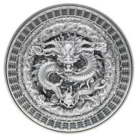 Tschad - 10000 Francs The Forbidden Dragon 2021 - 2 Oz Silber