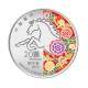 Macau - Lunar Pferd 2014 - 1 Oz Silber PP