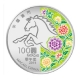 Macau - Lunar Pferd 2014 - 5 Oz Silber PP