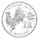 Kanada - 15 CAD Lunar Hahn 2017 - 1 Oz Silber