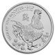 Großbritannien - 2 GBP Lunar Hahn 2017 - 1 Oz Silber